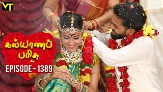 KalyanaParisu 2 - Tamil Serial | கல்யாணபரிசு | Episode 1389 | 19 Sep 2018 | Sun TV Serial