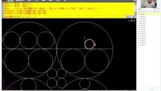 TQC AutoCAD 2008 2D 201 教學影片