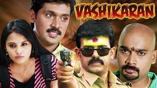 Vashikaran (Iridiyam)   Full Movie   वशीकरण    Latest Hindi Dubbed Tamil Movie