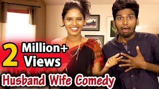 Husband Wife Best Jokes Collection | Funny Comedy | Hindi Jokes