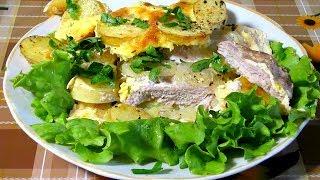 Запеканка С Молодой Картошкой И Мясом / Young Potatoes And Chops Casserole