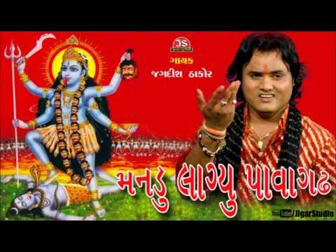 Mahakali New Song