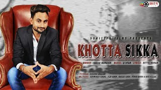 Khotta sikka | sarab waraich | latest punjabi songs 2017 | soni22pg films | punjabi songs