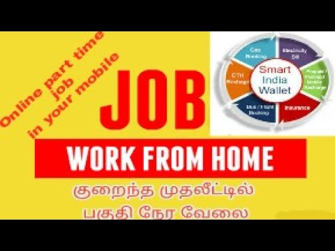 (Online part time job)smart india wallets bussiness plan and legal details