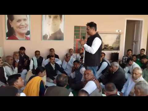 Congress Committee