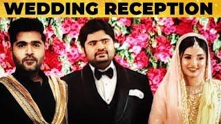Simbu's Brother Kuralarasan Wedding Reception | STR | Venkat Prabhu | Latha Rajinikanth | TK
