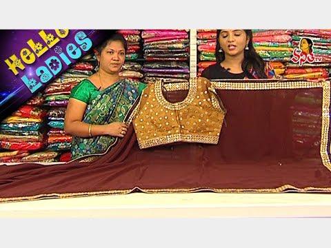 Ashadam Special Offer || Uppada Sarees & Designer Blouses || Hello Ladies || Vanitha TV
