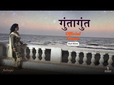 Gunta Gunt Official Teaser | Feelings | Richmond Entertainment | Amruta Subhash