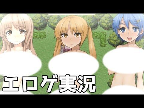#1【エロゲ実況】合宿で女の子とえっちぃことするゲーム【林間合宿】