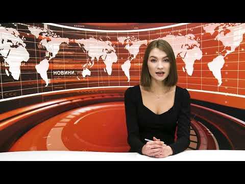 Сфера-ТВ: Новини Рівного та області від 9 грудня 2020 року