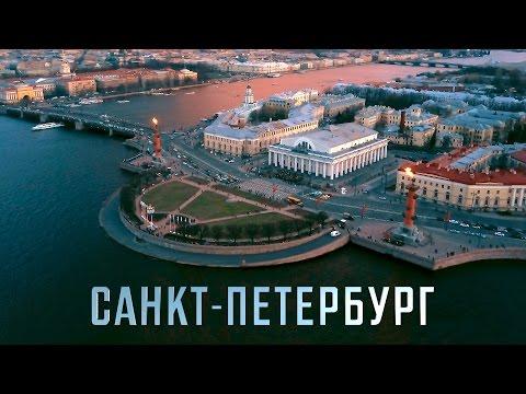 Санкт-Петербург в 4K