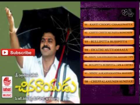 Chinna rayudu video songs free download www. Resritarhe. Ga.