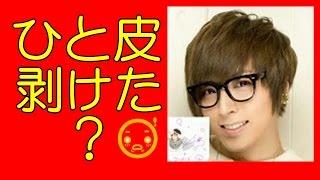 バイきんぐ小峠英二 VS 蒼井翔太 ちょっと話がきわどい!? チャンネル...