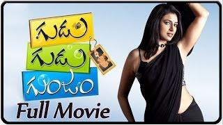Gudu Gudu Gunjam Telugu Full Length Movie || Parthu, Aarthi Puri, Rajendra Prasad