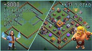 İnşaatçı Üssü 6. Seviye Köy Düzeni - Tekrarlı - Anti 2 Star - BH6 Base With Replay - Clash Of Clans