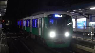 静岡鉄道A3000形A3003 イルミネーション電車走行シーン