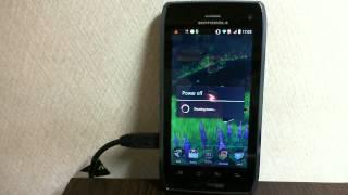 Motorola Droid 4 (XT894) シャットダウン時間計測