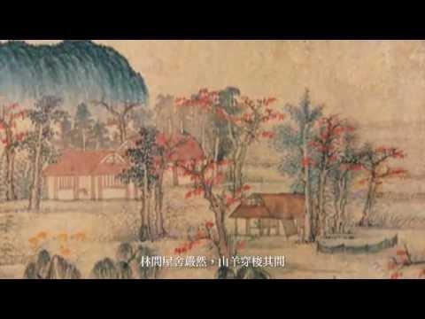 秋色 體感互動裝置 - YouTube