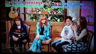 あの年この歌 西城秀樹さんについて、森口博子、坂崎幸之助&高見沢俊彦のコメント