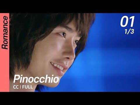 [CC/FULL] Pinocchio EP01 (1/3) | 피노키오