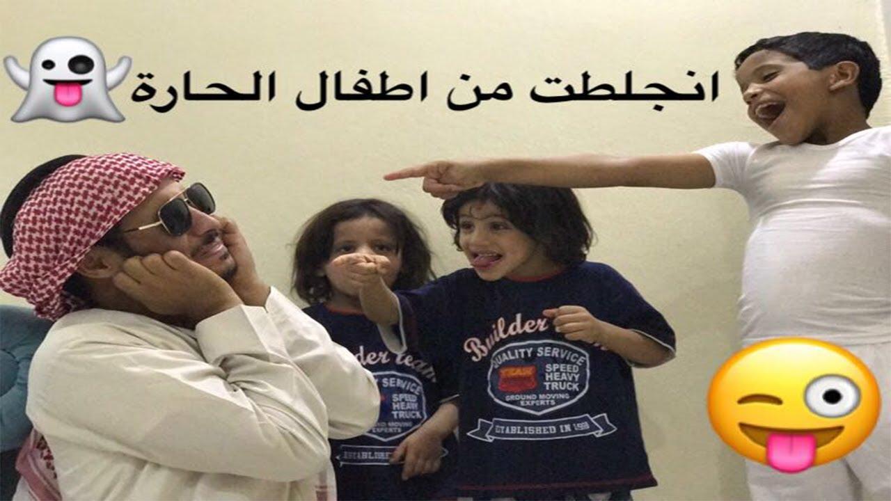 عائلة ام شعفه غيرو بيتهم بسبب مجانين الحارة | منحاشين من شهار !!