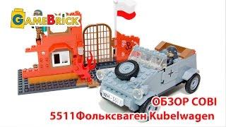 COBI 5511 Коби Восстание в Польше Обзор ЛЕГО совместимый набор [музей GameBrick]