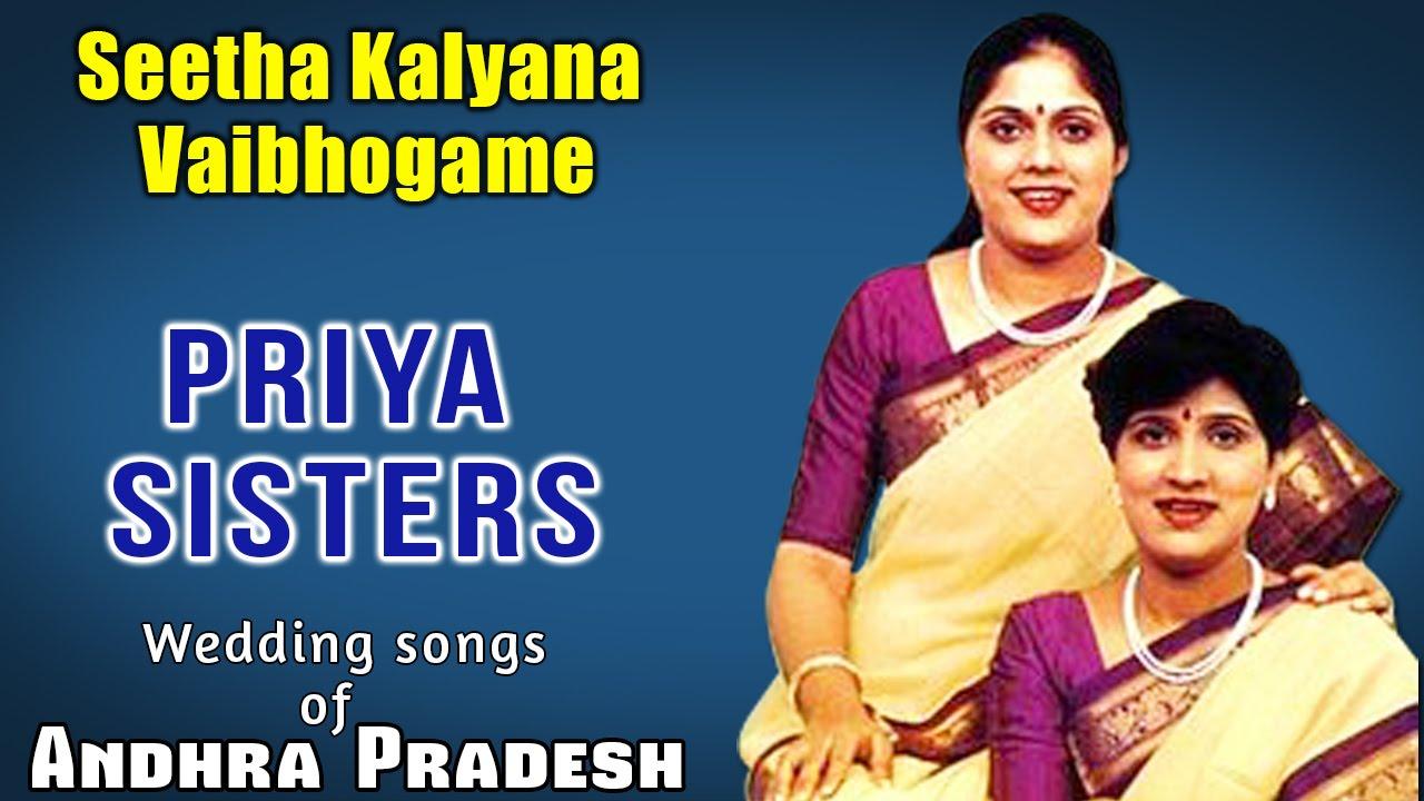 Seetha Kalyana Vaibhogame