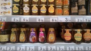 МЁД. Цена на мед в Испании  !