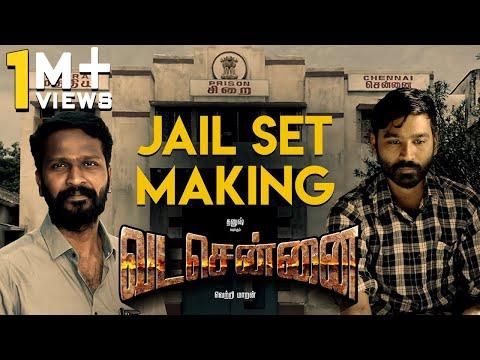 VADACHENNAI - Jail Set Making |  Dhanush | Vetri Maaran | Santhosh Narayanan