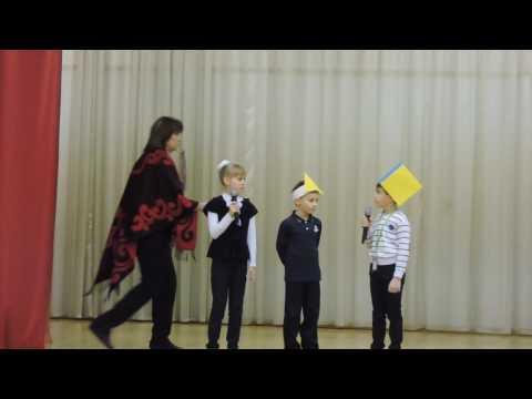Выступление ребят школы №2065 на концерте Математика-царица всех наук