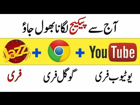 Free Internet App 2019