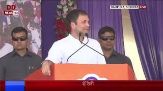 Rahul Gandhi addresses election rally in Bajipura, Gujarat
