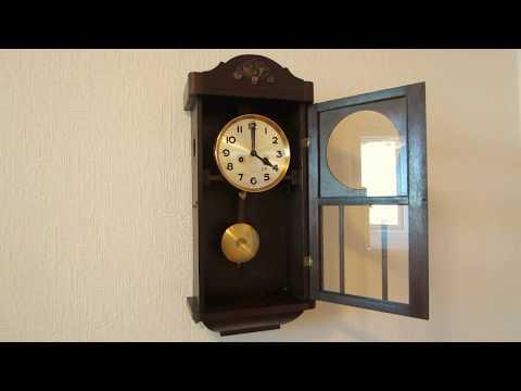 Wall Clock Junghans Gong