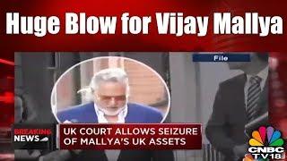 Huge Blow for Vijay Mallya: UK Court Allows Seizure of Mallya's UK Assets | CNBC TV18