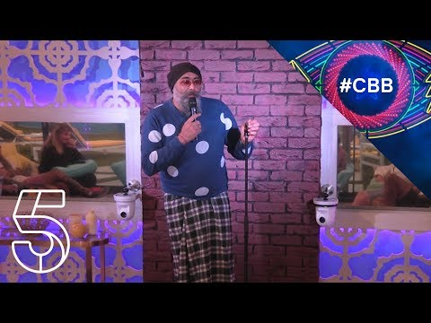 The Public Eye - Hardeep's CBB Roast | Celebrity Big Brother 2018