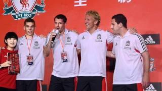 "Liverpool players Carragher, Kuyt, Maxi Rodriguez, Flanagan singing ""You"