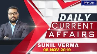 DAILY CURRENT AFFAIRS | 8 NOVEMBER 2019
