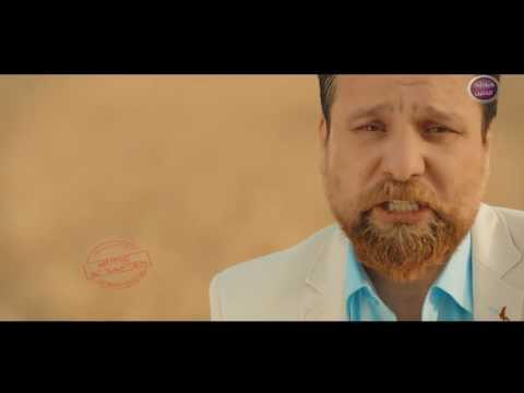 صلاح حسن - تعب ... سهر (فيديو كليب)   2016