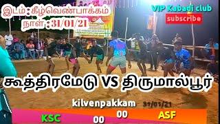 Ksc Koothiramedu Sports club V…