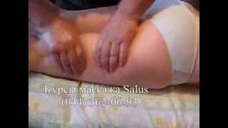 Курсы антицеллюлитного массажа в Киеве
