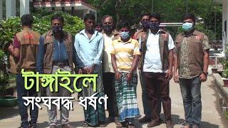 টাঙ্গাইলে কোচ নারীকে ধর্ষণে ২ আসামি গ্রেপ্তার| bdnews24.com