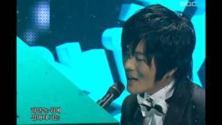 Eru - White Snow, 이루 - 흰눈, Music Core 20070120