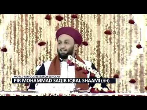 Hazrat Allama Pir Muhammad Saqib Bin Iqbal Al-Shaami
