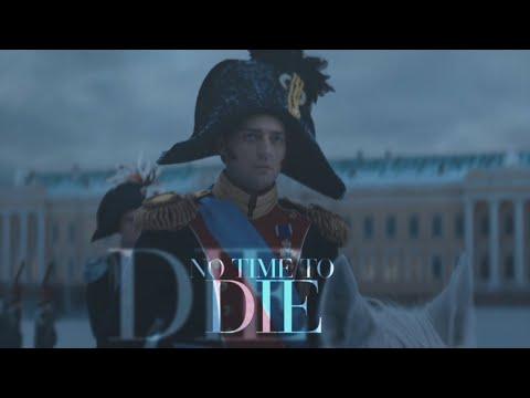 трубецкой|николай | No Time To Die [союз спасения]