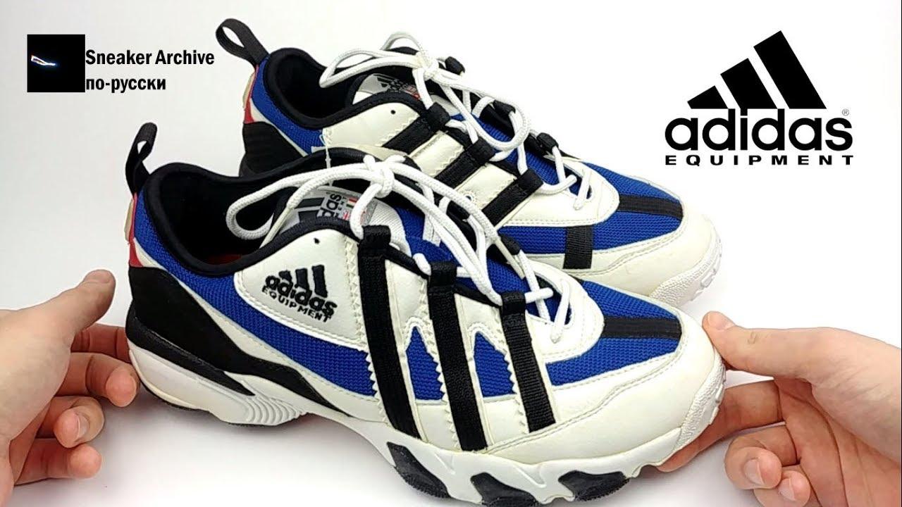 adidas eqt 96 adidas Sale | Deals on