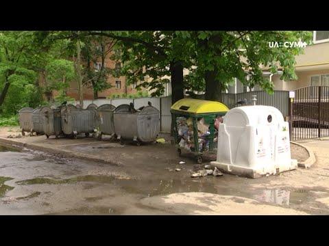 Суспільне Суми: У Сумах переможцями сміттєвого конкурсу стали ті ж самі компанії, які вивозили сміття останні 5років