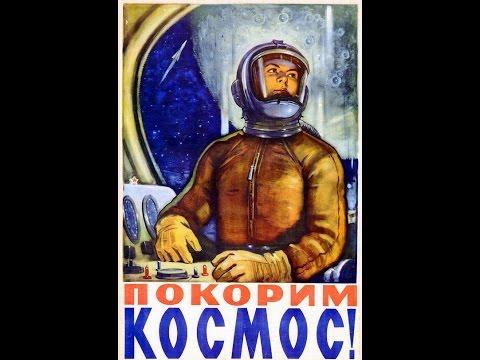 UFO SECRETS OF THE SOVIET SPACE PROGRAM