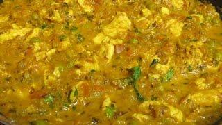 Restaurant Style Egg Bhurjee in gravy/Paneer Bhurjee in gravy Poonam's Kitchen