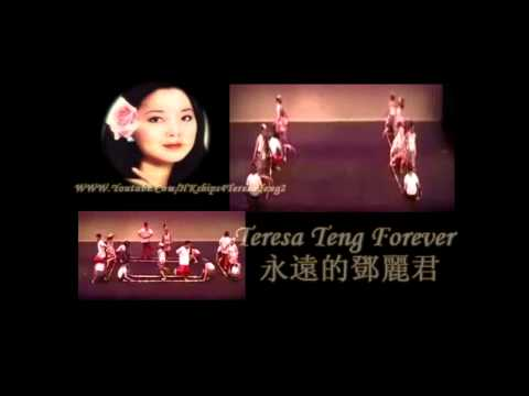 鄧麗君 Teresa Teng 竹舞 Bamboo Dance/Tinikling, 1971