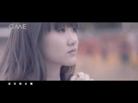 駱胤鳴《沒有》Official MV - 官方完整版